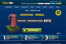 La pagina di ingresso di William Hill