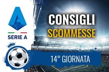 Consigli scommesse quattordicesima giornata Serie A 2020/21